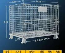 A-5仓储笼